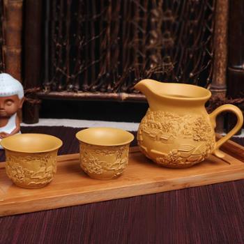 陶立方 宜兴紫砂功夫茶具手工双面浮雕一海两杯茶组公道杯茶杯 TF-5373