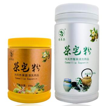 老知青 茶皂粉 纯天然果蔬250g+餐具清洗用品450g