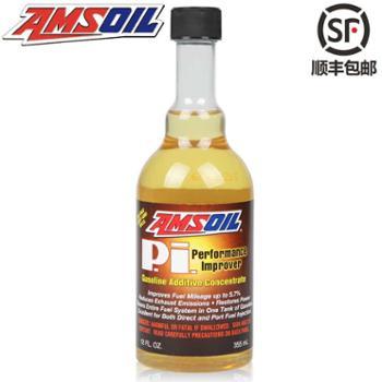 安索AMSOIL美国进口PI燃油宝汽油添加剂节省燃油清洗剂除积碳
