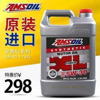 安索美国进口汽车机油正品全合成日产现代本田润滑油XLF5W-30