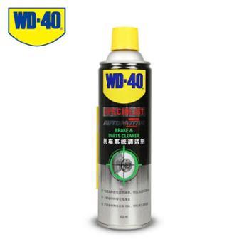 WD-40专家级刹车系统清洁剂WD40