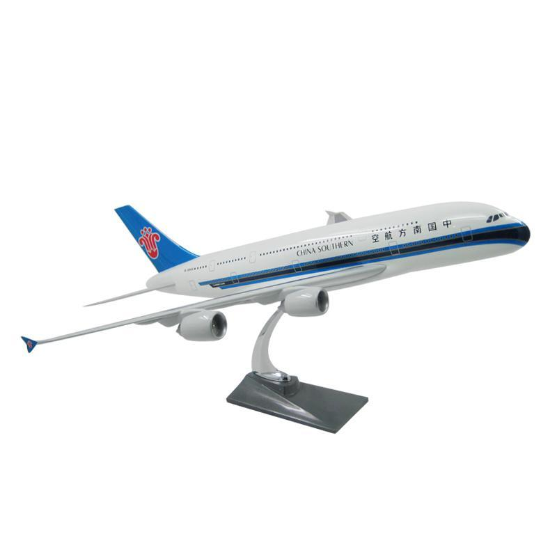 【南航礼品】南航空客a380飞机模型