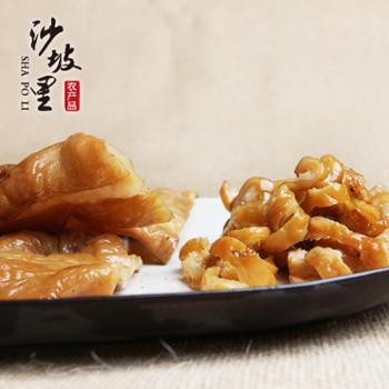 沙坡里腊猪肠500g湖南特产传统风味农家秘制正宗大肠头制