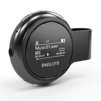飞利浦MP3播放器SA5608