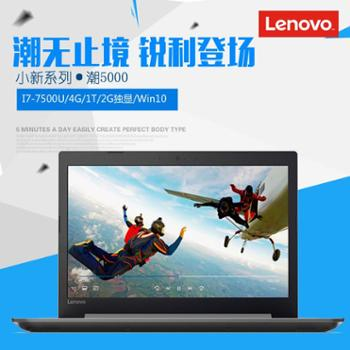 联想(lenovo)小新潮5000 15.6英寸笔记本(i7-7500U 4G 1T 2G独显 Win10 IPS高清屏)