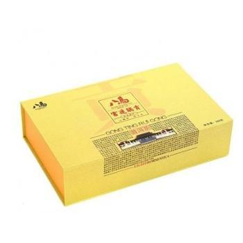 普洱 宫廷瑞贡 熟普 260克 黑茶