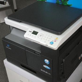 大有紫光柯尼卡美能达185A3黑白数码复合机