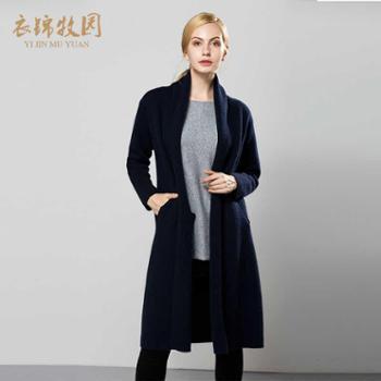 新款羊绒女士针织大衣开衫外套女式加厚时尚简约修身羊绒大衣