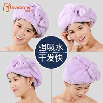 永亮珊瑚绒加厚吸水洗脸发带干发帽浴帽干发巾7757-6