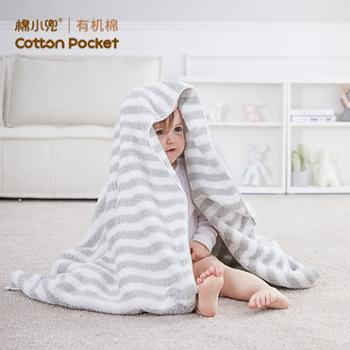 棉小兜纯棉毛圈浴巾盖毯