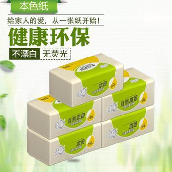 【花果园】TFB-R390D4添福生态本色抽纸18包