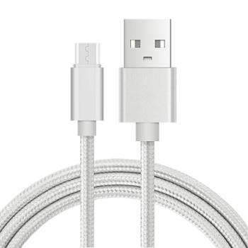 【机械战警】安卓苹果手机数据线1米尼龙纤维充电线,坚固耐用
