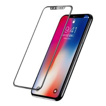【机械战警】苹果配件iPhone6s/7/6plus/7plus全屏覆盖钢化膜3D软边曲面玻璃膜