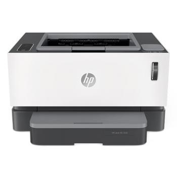 惠普(HP)Laser 1020NS 智能闪充黑白激光打印机