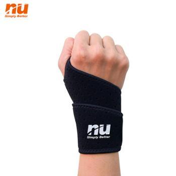 台湾nu钛锗负离子运动护腕