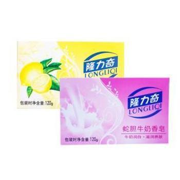 隆力奇蛇胆牛奶香皂120g+蛇胆柠檬香皂120g