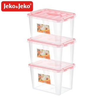 JEKO&JEKO 塑料透明手提收纳箱10L三个装SWB-515*3 整理箱家用玩具零食杂物储物箱