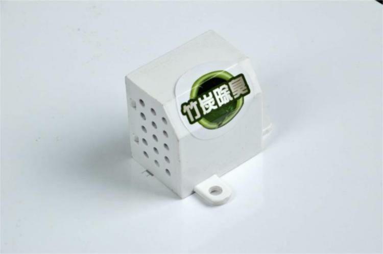 台湾吉田雅格智能马桶盖电脑洁身器助便型280a包邮