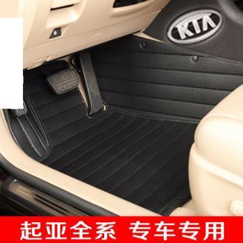 K5原装脚垫(仅限重庆韩润车主购买)