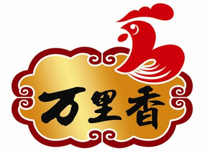唐山万里香熟肉制品旗舰店