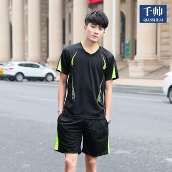 运动套装男宽松大码速干跑步服健身服短袖T恤短裤五分裤运动服FM58