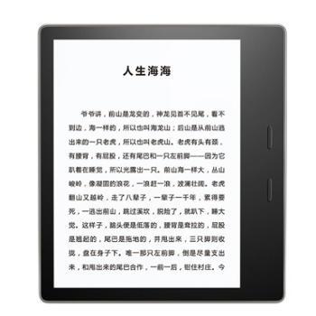 kindleoasis电子书阅读器3代(至尊版)32G香槟金