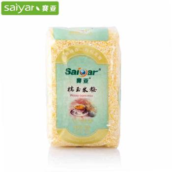赛亚糯玉米糁500g*6袋 共6斤