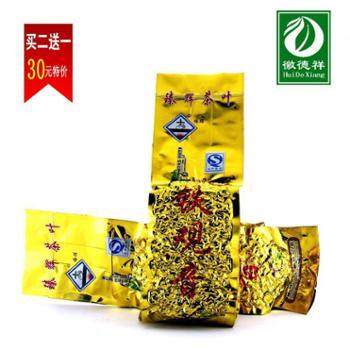 安溪铁观音【买二送一】200克袋装茶叶浓香型特价买二包邮