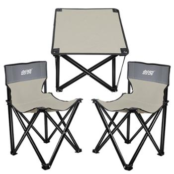 创悦便携桌椅3件套CY-5857