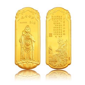 金凰珠宝 金凰精品 菩萨系列金条——观音菩萨50g