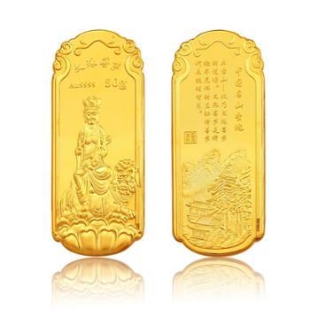 金凰珠宝 金凰精品 菩萨系列金条——文殊菩萨50g