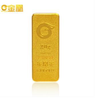 金凰首饰黄金 金条20g含证书足金长方形投资金条金砖投资收藏礼物