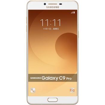 三星 Galaxy C9 Pro(C9000)64G 全网通 4G手机