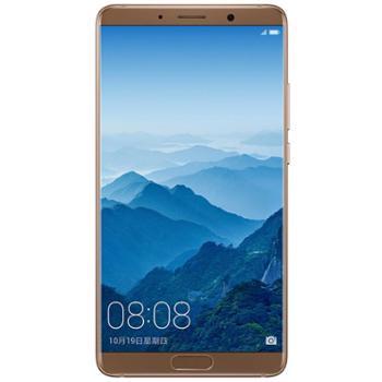 【新品上市】华为Mate 10 全网通4G手机