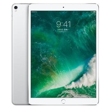 Apple iPad Pro 平板电脑 WLAN版
