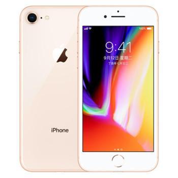 现货速发【24期免息赠保护壳 钢化膜】Apple iPhone8 (A1863) 全网通4G智能手机
