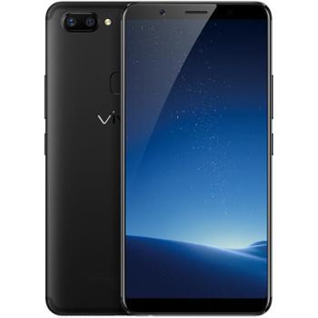 [免息分期 送新秀丽背包]vivo X20Plus 全面屏 4GB+64GB全网通4G手机