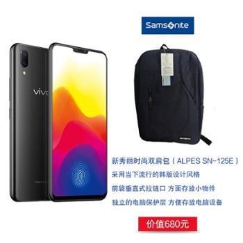 [新品预售 赠新秀丽背包]vivo X21 全面屏 双摄美颜拍照手机