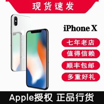 【年货节抢购现货送好礼】苹果AppleiPhoneX(A1865)移动联通电信4G手机iphonex