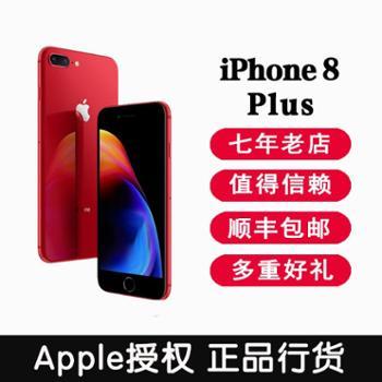 【年货节抢购送多重好礼】AppleiPhone8Plus64GB256GB全网通4G手机