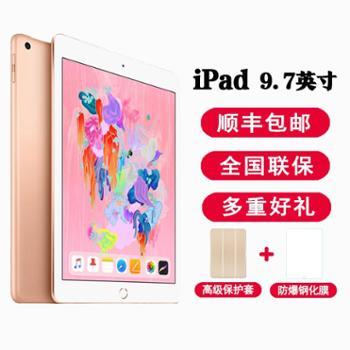 2018款Apple/苹果iPad9.7英寸平板电脑