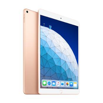 2019款AppleiPadAir10.5英寸平板电脑wifi版air