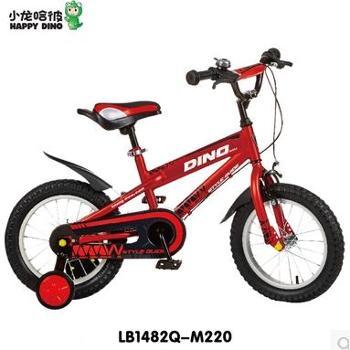 好孩子小龙哈彼男童自行车LB1282Q(多色)可充气