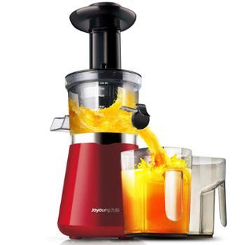 九阳(Joyoung)JYZ-V15榨汁机家用多功能原汁机果汁机