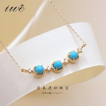 iwe日本珠宝10K黄金天然绿松石钻石套链10K细项链女锁骨链送女友