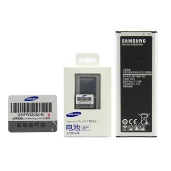 三星 NOTE4 9100原厂电池