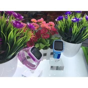 智美德智能儿童手表 乌海海拉路支行O2O线下扫码专用,线上订单概不发货