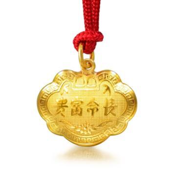 【628龙支付】周生生 黄金(足金)长命锁吊坠 小版 09300p 计价 3.2克