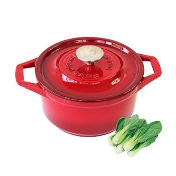 康宁VISIONSSwissDiamond圆形铸铁锅20cm红色