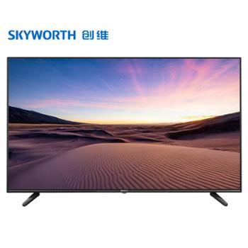 创维65E33A65英寸4K超高清15核HDR画质AI人工智能语音无线网络WIFI液晶平板物联网电视机